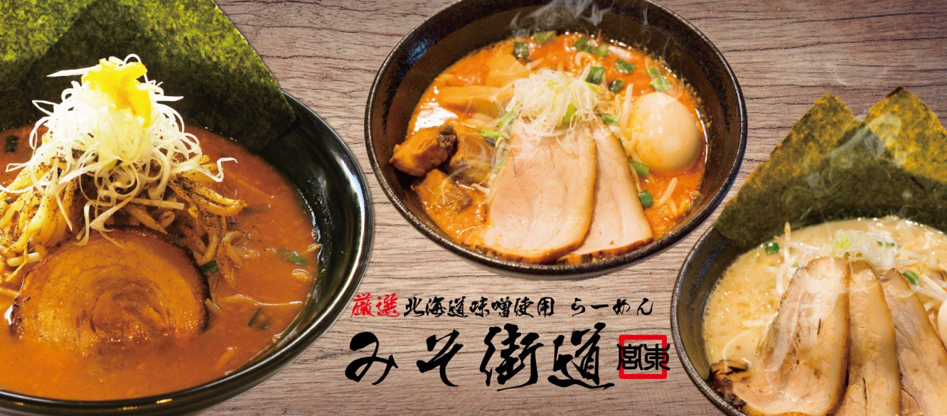 株式会社YMD JAPAN